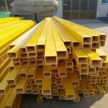 玻璃鋼日子管工字鋼玻璃鋼槽鋼玻璃鋼材質管材管件圖片