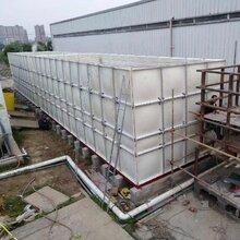 专业生产50吨玻璃钢高位水箱/家用拼装式玻璃钢模压水箱图片