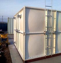 现货供应玻璃钢整体屋顶水箱/枣强玻璃钢消防水箱原辅材料图片