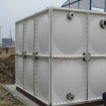 塔城批發組合式玻璃鋼水箱/30噸玻璃鋼水箱詢價圖片