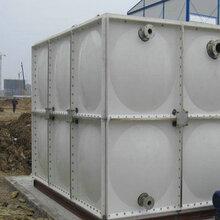厂优游注册平台定做大容量优游注册平台优游注册平台钢水箱承压能力强图片