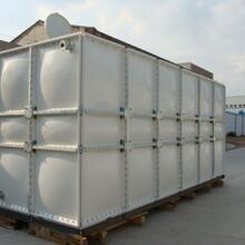 陽泉玻璃鋼模壓水箱/不銹鋼鍍鋅水箱定價圖片