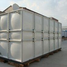 环保设备玻璃钢水箱-升级版FRP组合水箱定做图片