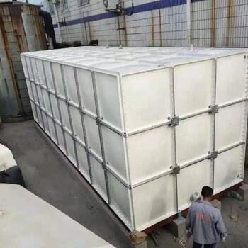 家用玻璃钢拼装水箱经济实惠款玻璃钢水箱批发商