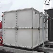 亳州玻璃鋼消防水箱建筑工地臨時水箱供應商圖片