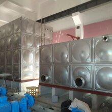 衡水供应304不锈钢保温水箱大连不锈钢★水箱品牌厂家图片