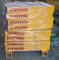 吉林玻璃钢电缆标志桩询价—铁路加密桩质量图片