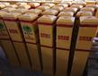 专业生产高质量FRP防火标志桩—电信电缆标志桩图片