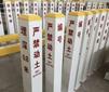 陕西玻璃钢标志桩用途/矿山防火标志桩/石油加密标志桩图片