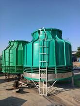 绥化玻璃钢循环冷却塔/环保型150吨位冷却塔工厂图片