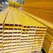 梧州批發玻璃鋼日子管/玻璃鋼槽鋼型材工廠