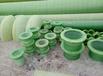 菏澤定做法蘭盤-DN500玻璃鋼法蘭一件也批發