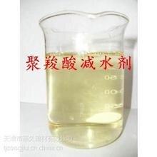 云南聚羧酸減水劑圖片