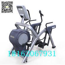 弧步训练器室内健身器材山东商用健身器材厂家图片