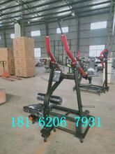固定力量训练器美能达高低拉背训练器山东健身器材厂家图片