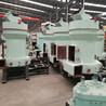 雷蒙磨雷蒙磨粉機石灰石磨粉機碳酸鈣磨粉機磨粉機廠家