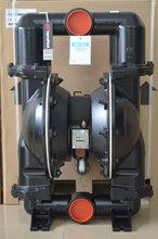 BQG-150/0.2销售点英格索兰矿用气动隔膜泵气动防爆图片
