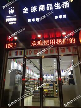 廣州哪里有賣進口食品店貨架-進口食品店貨架廠家-鋼木貨架廠家-