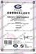 工程造價審計黑龍江省三江工程造價咨詢有限公司