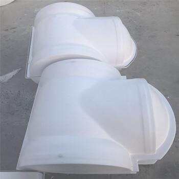 闸阀保温套--电厂专用阀门保温壳--玻璃钢保温壳