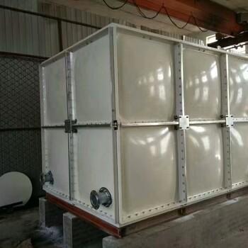 玻璃钢水箱消防水箱模压拼装水箱保温水箱消防水池