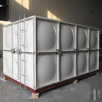 玻璃钢水箱厂家消防水箱价格