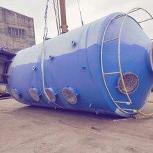 按客戶定制玻璃鋼酸霧凈化塔/耐腐蝕脫硫脫銷塔工廠圖片