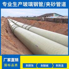 玻璃鋼排污管道--工藝管道--玻璃鋼管道的連接方式圖片