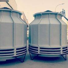 玻璃钢冷却塔工业冷却塔凉水塔定制