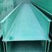揚州玻璃鋼通用橋架優點耐高溫封閉式電纜橋架