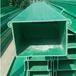 棗強玻璃鋼電纜橋架生產廠家—室外架空電纜線槽