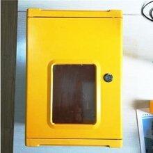 玻璃钢燃气计量箱--玻璃钢燃气表箱--防雨玻璃钢配电箱生产厂家图片