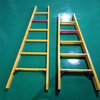 电工绝缘单直梯绝缘攀爬梯绝缘单梯220kv环氧树脂梯子