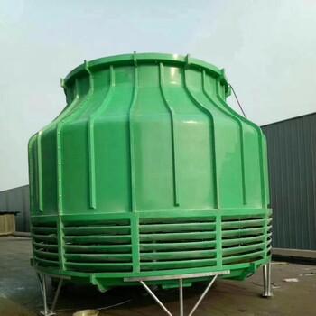 玻璃鋼冷卻塔廠家圓形涼水塔逆流式玻璃鋼冷卻塔價格
