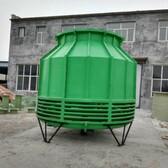 冷冻系列降温水塔-圆形400T镀锌冷却塔批发价