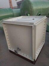 模压水箱组合式水箱玻璃钢水箱厂家生产直销图片
