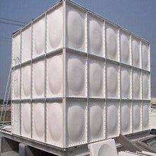 供应SMC玻璃钢水箱组合拼装式水箱消防储水水箱图片
