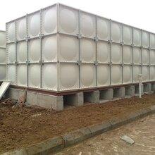 玻璃钢水箱价格玻璃钢水箱厂家玻璃钢消防水箱尺寸图片