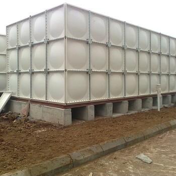 玻璃钢消防水箱家用SMC水箱保温水箱大型组合式玻璃钢水箱