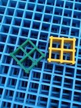 河北浩凱玻璃鋼格柵廠家--網格板格柵板--鴿舍地網圖片