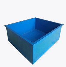 玻璃钢鱼缸--玻璃钢养鱼池--水产蓄水池价格图片