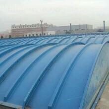 益陽玻璃鋼污水池加蓋/拱形蓋板加工方式圖片