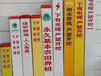 株洲玻璃鋼警示樁-玻璃鋼鐵路標志樁市場行情