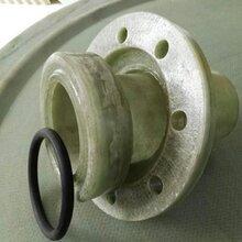 可拆卸玻璃鋼法蘭--管道連接法蘭--螺絲連接法蘭