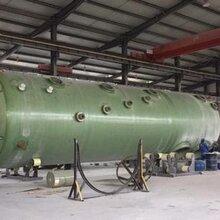 批發玻璃鋼脫硫(liu)除塵設備(bei)--玻璃鋼噴淋(lin)塔的(de)工作原理圖片