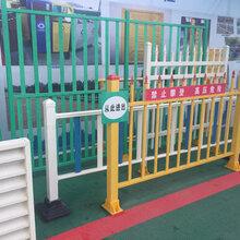 变压器电力设施防护栏--电力施工围栏定制--警示围栏图片