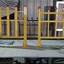可移动护栏围挡--玻璃钢电力隔离栏防护栏尺寸图片