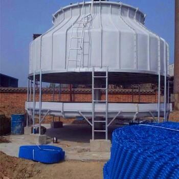 浩凯玻璃钢逆流式冷却塔工厂/200吨工业凉水塔价格