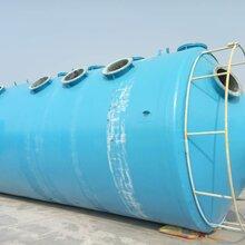 長期供應玻璃鋼廢氣凈化塔/玻璃鋼酸霧凈化塔安裝圖紙圖片