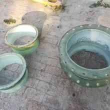 上饶玻璃钢法兰制作标准/手糊FRP法兰工厂图片